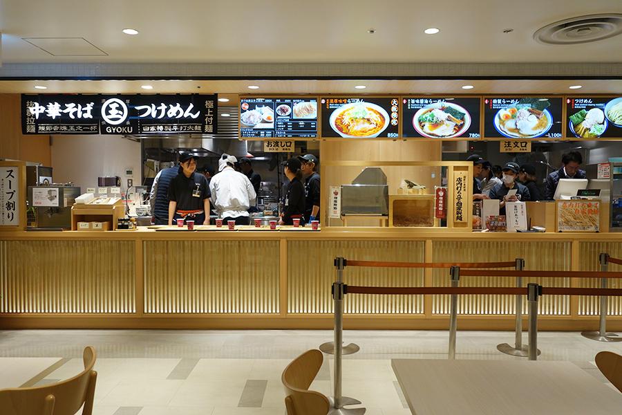 阪急三番街のUMEDA FOOD HALLにオープンした玉-gyoku-