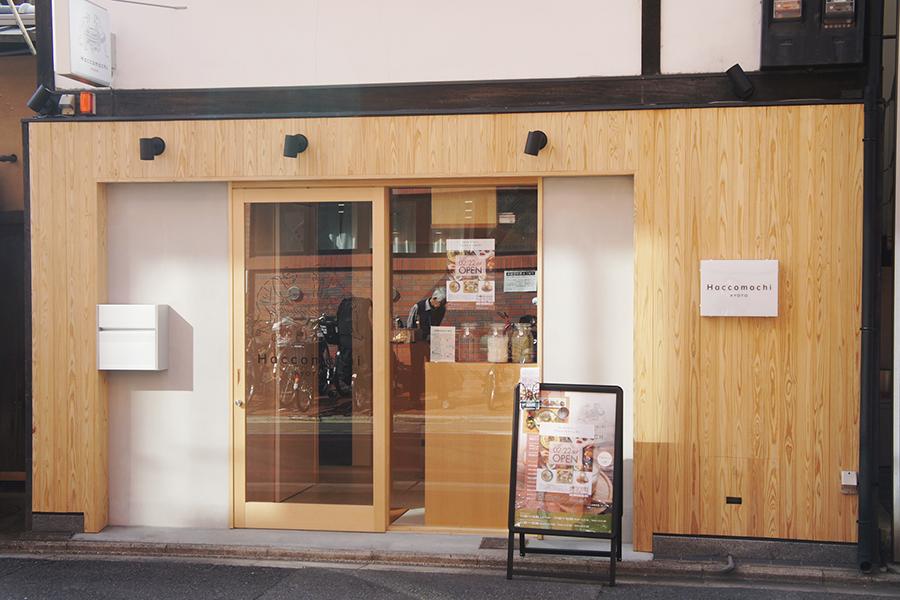 外観で使用されているのはスギの木で、麹を作る「麹室」をイメージ