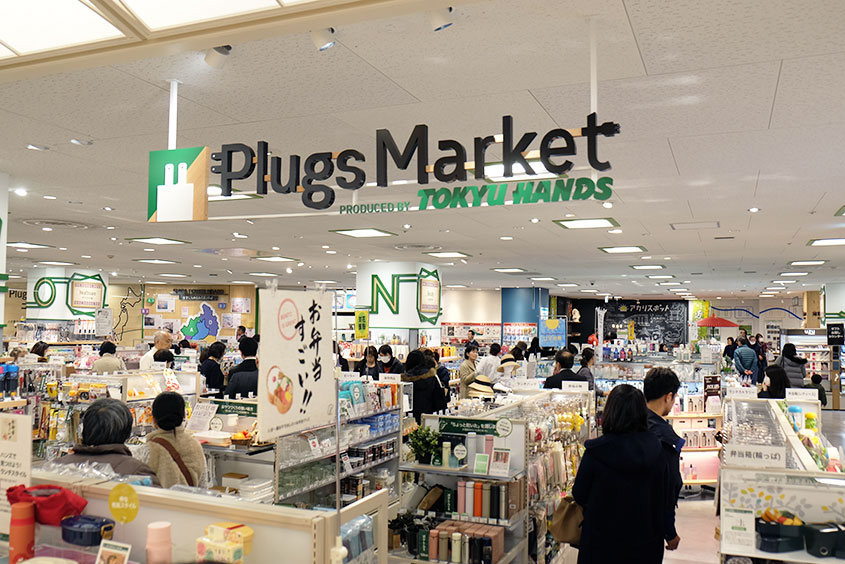 「東急ハンズ」がチョイスした約2万7千の商品が並ぶ店内