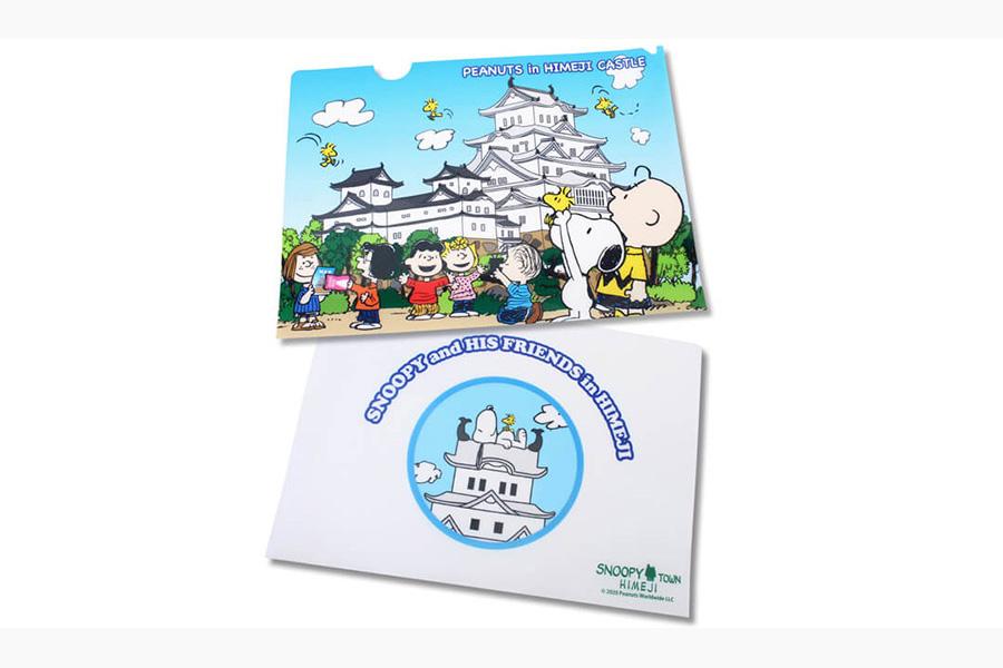 クリアファイルA4280円(税別)