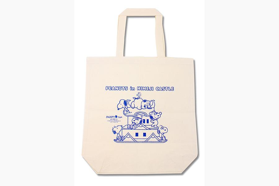 エコバッグ500円(税別)
