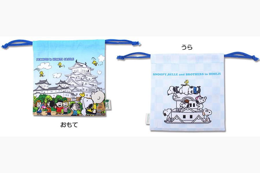 巾着650円(税別)