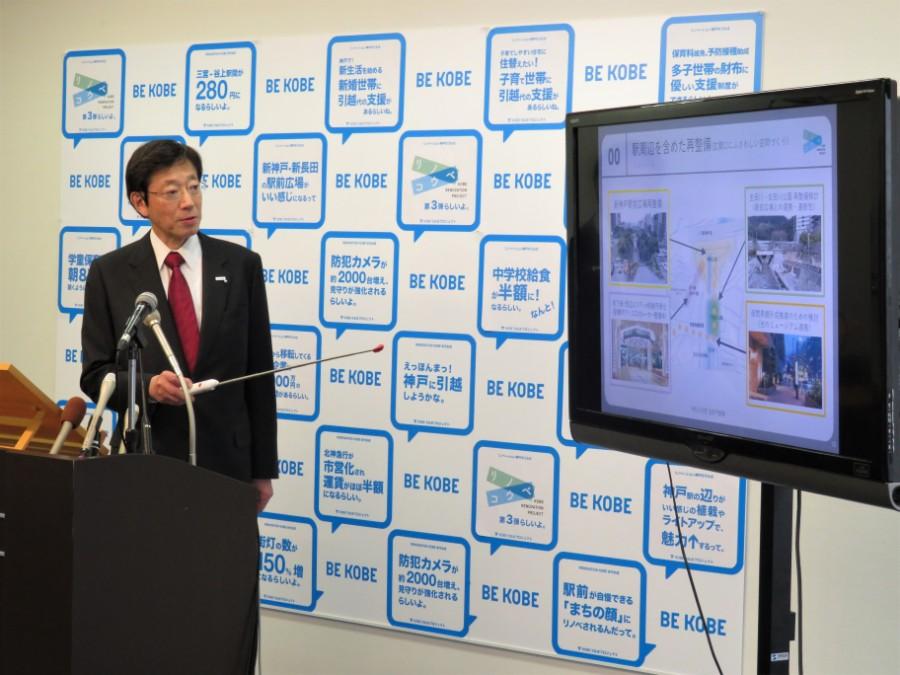 来年度の予算案に組み込まれた「リノベーション神戸」について説明する久元喜造市長(2月14日・神戸市役所)