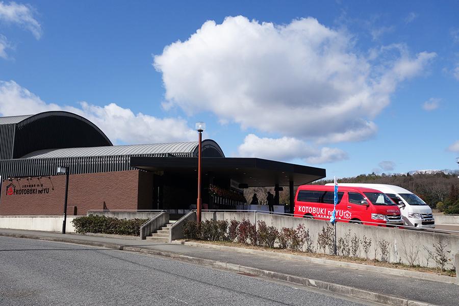 JR三田駅と、神戸電鉄公園都市線フラワータウン駅から、シャトルバスでの送迎も