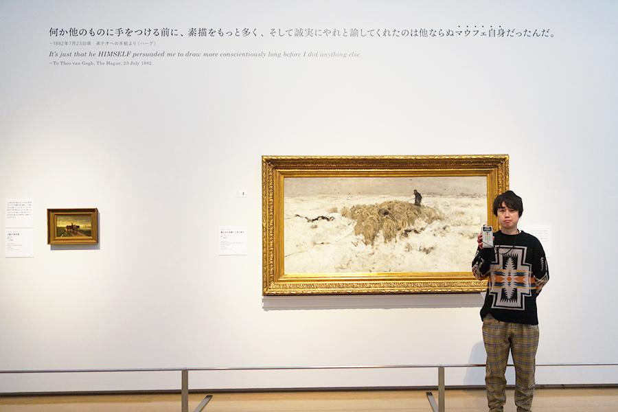 今回は、杉咲花さんが音声ガイドを担当。聞きながら巡ってみました。後ろに展示されているのは、ゴッホの師匠・アントン・マウフェ。でも、ケンカ別れしちゃったんだとか。左から、アントン・ マウフェ《4 頭の曳き馬》 制作年不詳 油彩・板 19.5×32cm ハーグ美術館 © Kunstmuseum Den Haag、アントン・マウフェ《雪の中の羊飼いと羊の群れ》油彩・カンヴァス、ハーグ美術館 © Kunstmuseum Den Haag