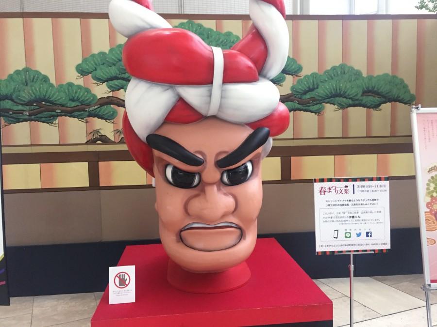 2016年に約2週間かけて制作された弁慶の首(かしら)。製作費は約147万円という 提供:大阪市