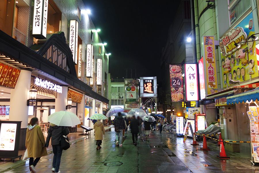 なんばグランド花月と、よしもと漫才劇場がある大阪・難波(2月29日撮影)