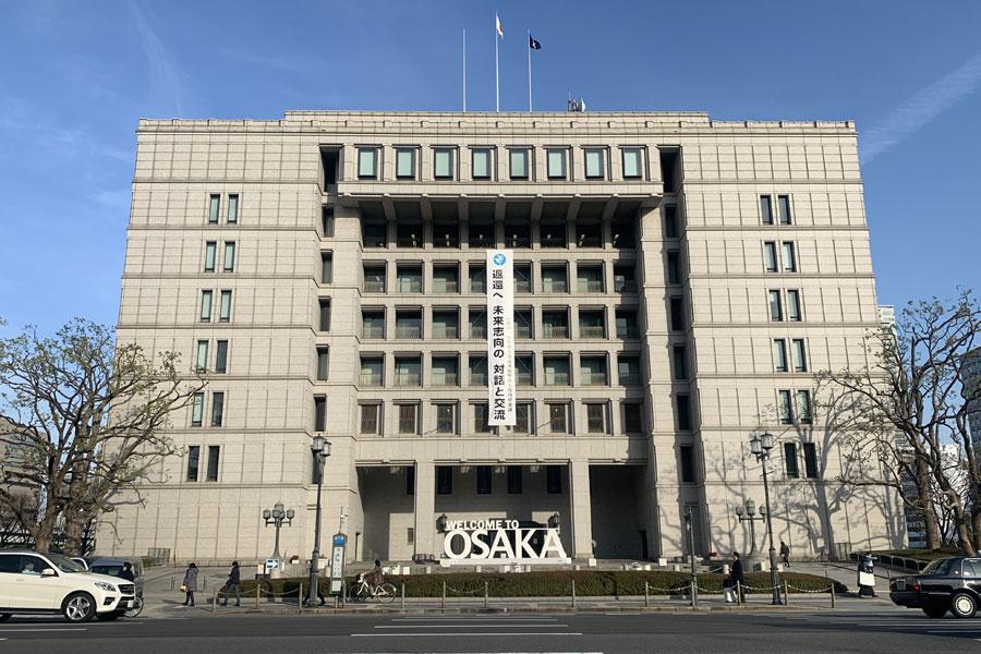 大阪市北区にある「大阪市役所」
