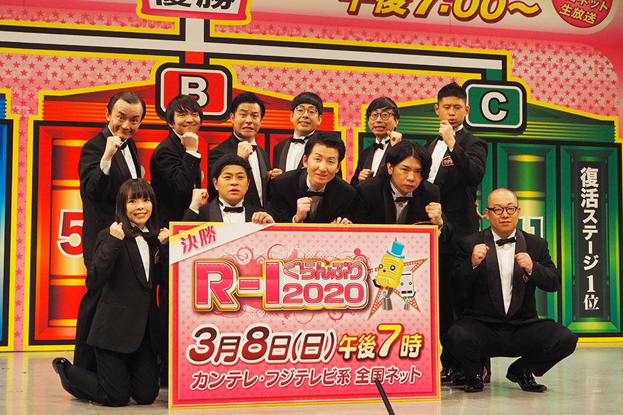 『R−1ぐらんぷり2020』決勝進出者(18日・大阪市内)