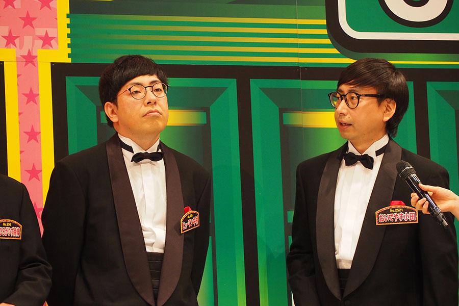 同じCグループになり、「僕ら顔似てますけど大丈夫でしょうか」と心配するおいでやす小田(右)とヒューマン中村(18日・大阪市内)