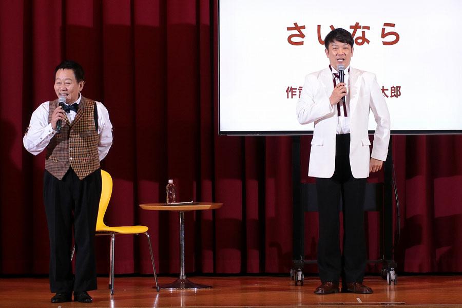 トークショーで『さいなら』を披露した木本とオール阪神(2月16日・大阪市内)