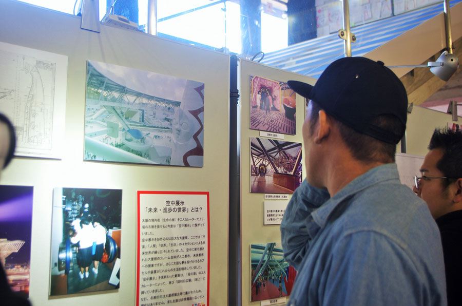 「太陽の塔」の内部に入れることをこれまで知らなかったという麒麟田村(1月31日・万博記念公園)