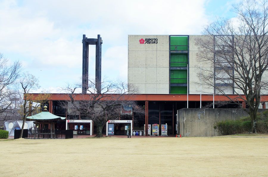 特別展『知る、見る、遊ぶ 太陽の塔』の会場となる「EXPO'70パビリオン」(1月31日・万博記念公園)