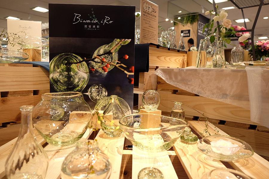 琵琶湖の水草を使ったガラス工芸品が美しい、吹きガラス工房「glass imeca」