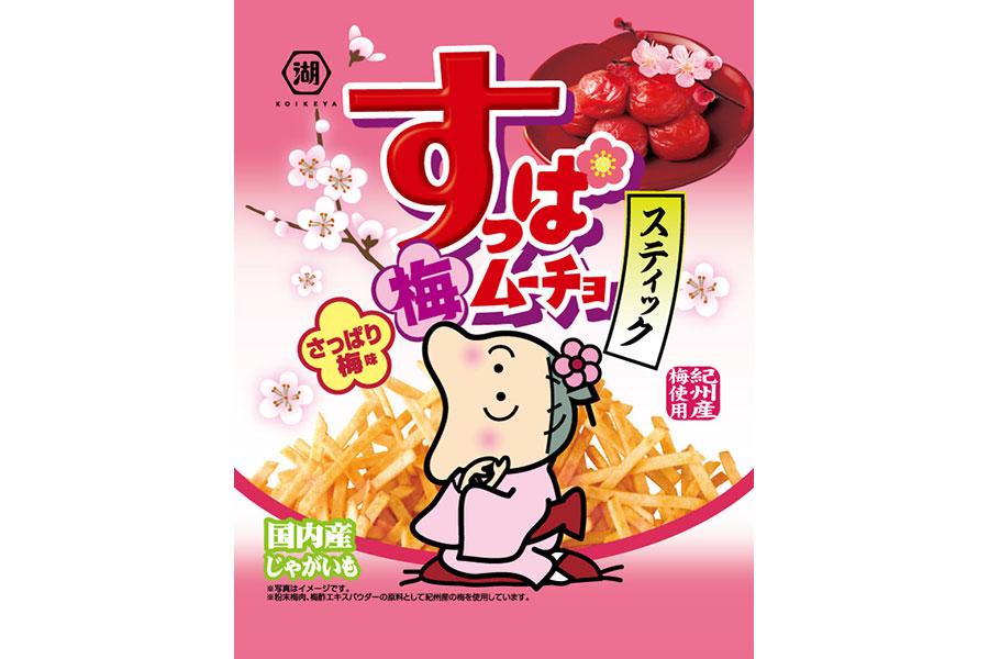 「スティックすっぱムーチョ(さっぱり梅味)」もファミマ限定で同時発売