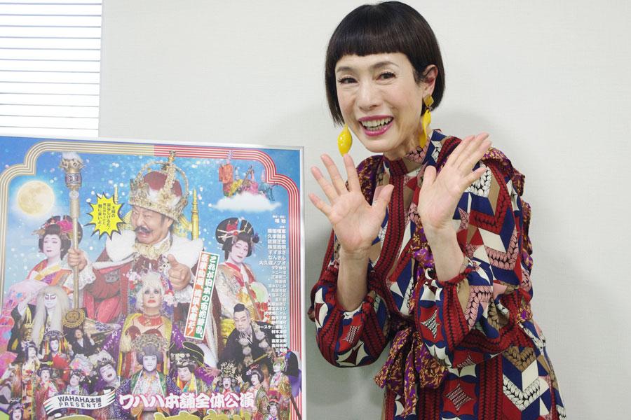 「1日も早い収束を願いながら、お笑いを届けて元気になりたい」と訴えかけた久本雅美(2月29日・大阪市内)