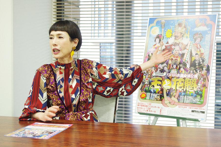 先日の池袋のイベントは「こういう時期だからこそ笑いが必要なんじゃないか」と泉谷しげるらと開催した(2月29日・大阪市内)