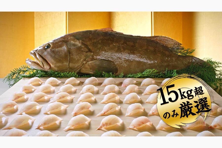3月13日から期間・数量限定で発売される国産高級魚「天然くえ」(1貫220円)