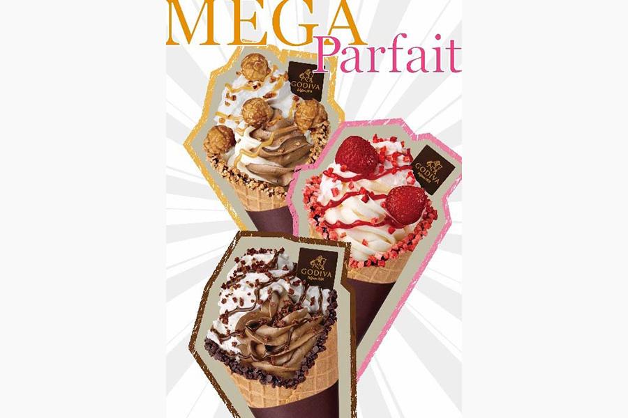 「ゴディバ」のソフトクリームを通常の約1.6倍も使った「メガパフェ」が期間限定で登場