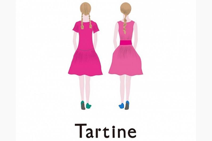 「タルト」と「ツイン」で「タルティン」。女性が好きなタルトと楽しさをテーマにしたお菓子がそろう