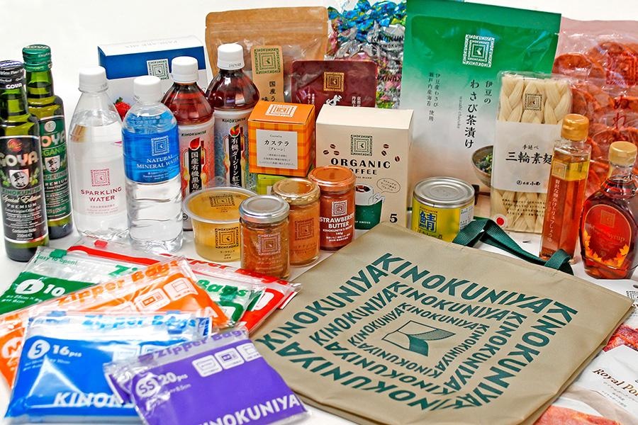 創業110年の高級スーパー、関西に初出店