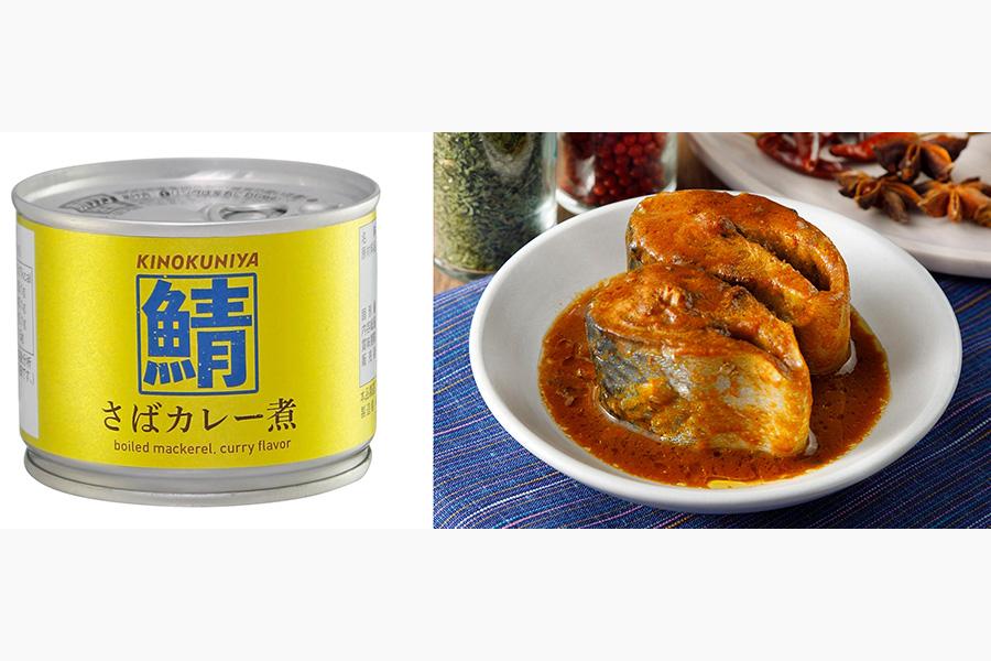 「さばカレー煮」(431円)