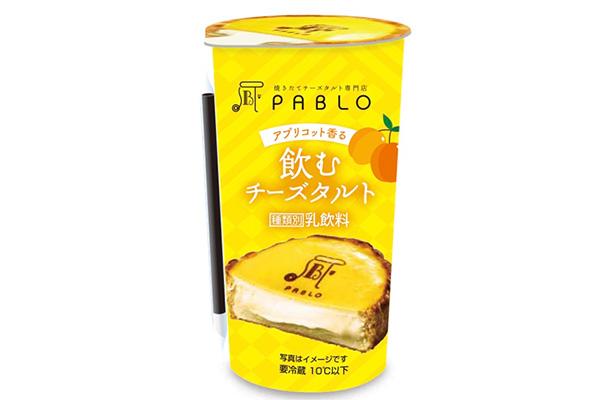 まるで「パブロチーズタルト」を飲んでいるかのような味わい!?