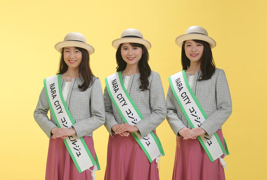 左から、岡村歩実さん、ベランギ モナさん、増尾由衣さん
