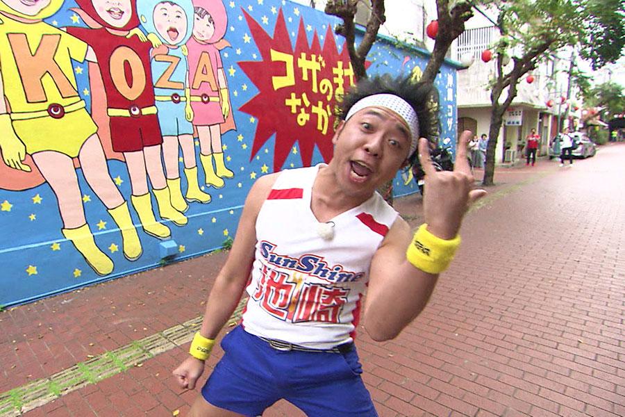 沖縄県のコザで相席旅をおこなうサンシャイン池崎 (C)ABCテレビ
