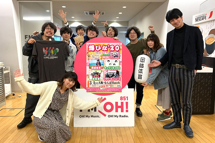 『爆ひな座談会』に出演したメンバー(1日・FM OH!)