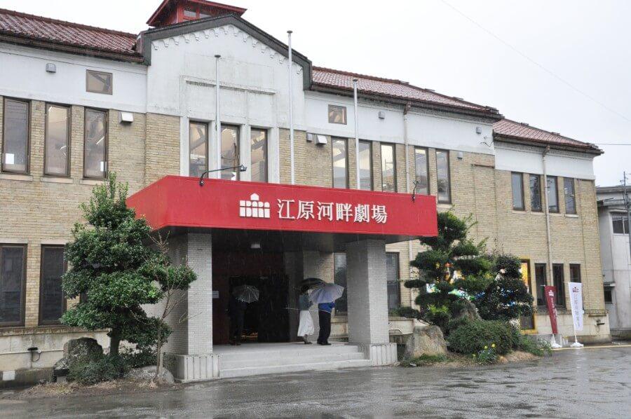 4月29日のグランドオープンを前に地元住民に向けて披露された「江原河畔劇場」(3月28日・兵庫県豊岡市)