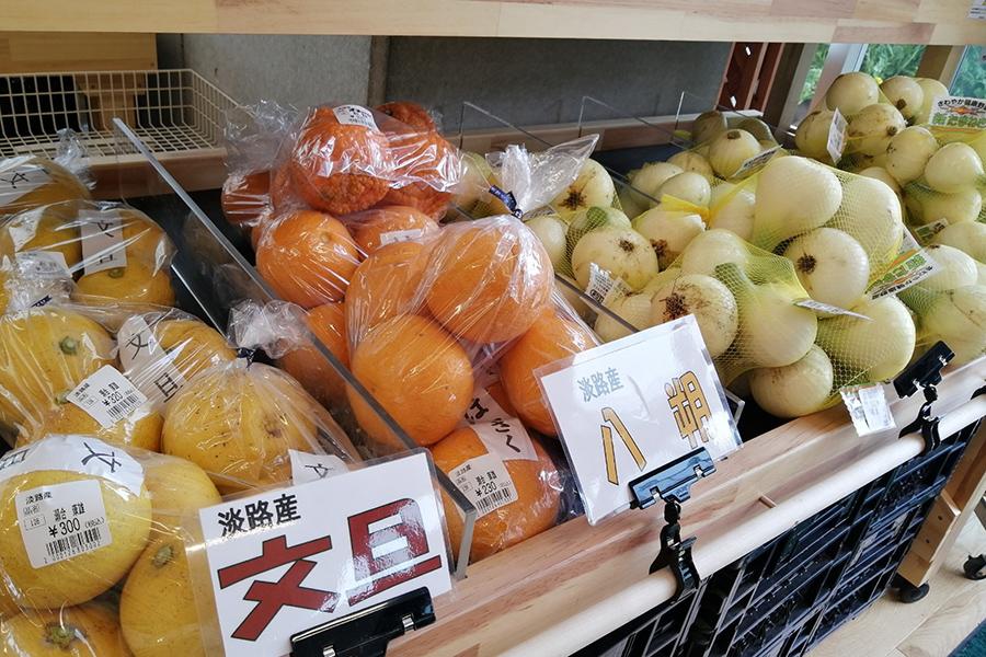 朝とれたての新鮮な野菜や果物が並ぶ。春は淡路島名物の新玉ねぎも