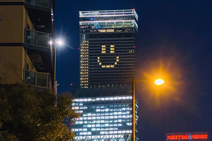 大阪の人々を笑顔に、「あべのハルカス」の夜アート