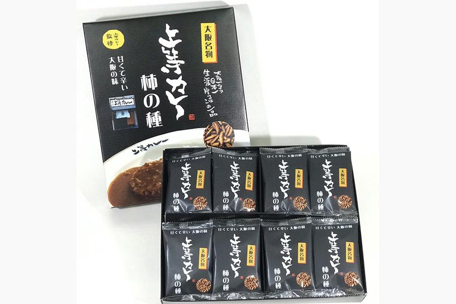 「上等カレー柿の種」(1620円・24個入り)
