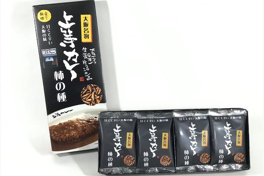 「上等カレー柿の種」(864円・12個入り)