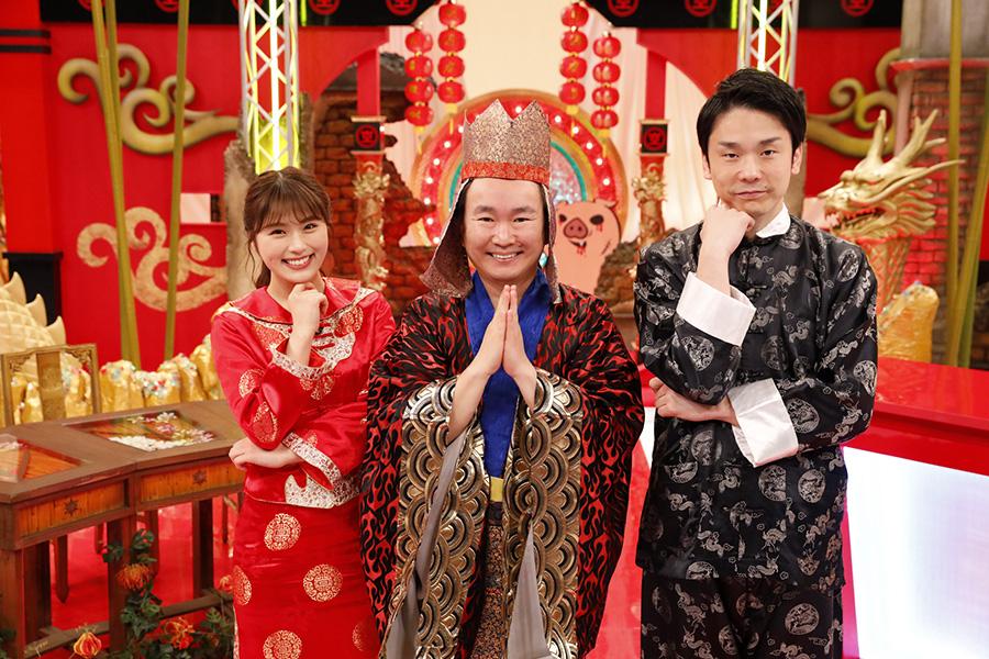 左から、NMB48の渋谷凪咲、かまいたち・山内健司、濱家隆一