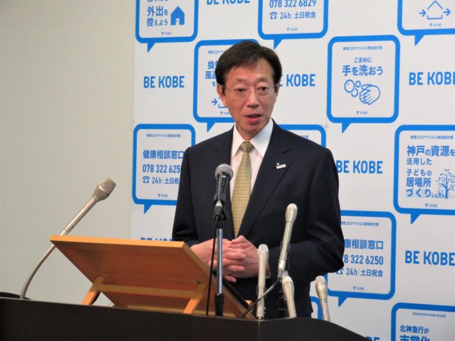 休校となった子どもたちの居場所づくりや事業者の支援について話す久元喜造神戸市長(3月5日・神戸市役所)