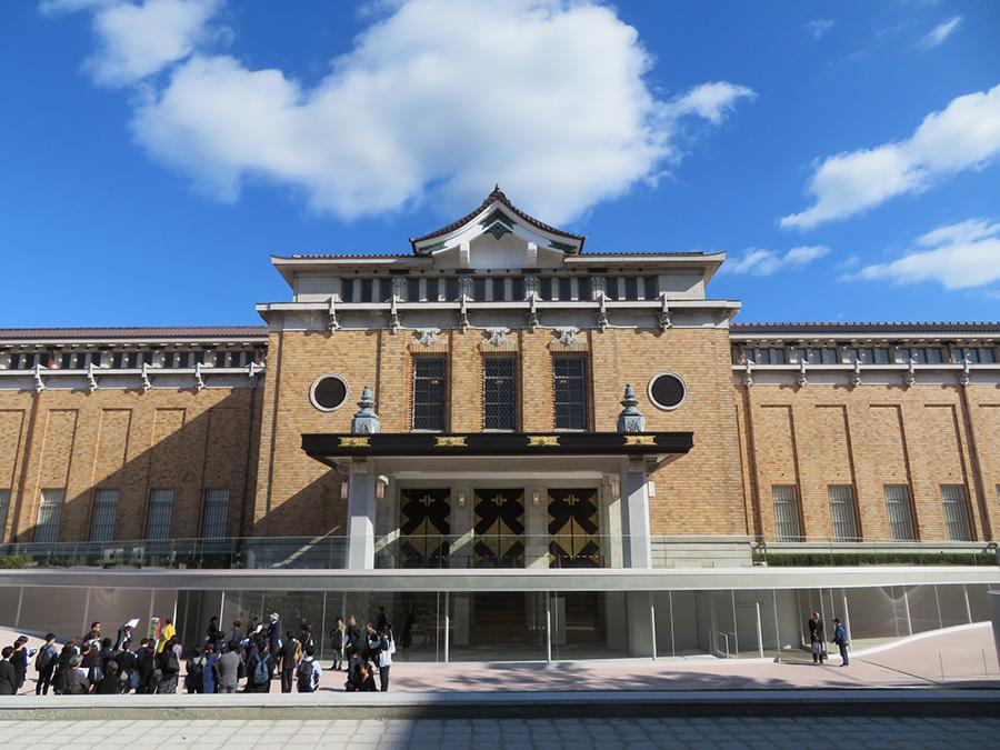 「京都市京セラ美術館」(京都市左京区)外観