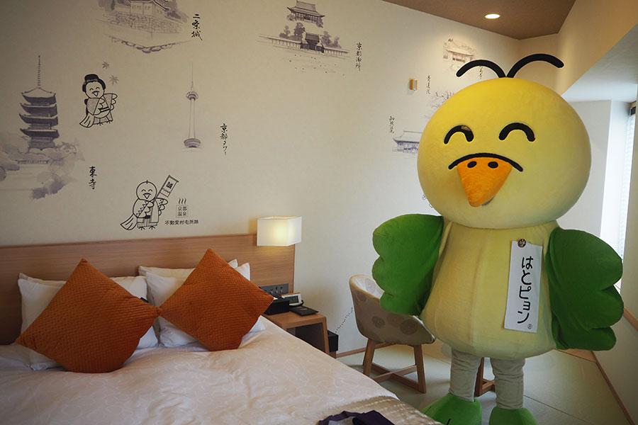 ホテルのキャラクター「はとピョン」ルームも同時オープン
