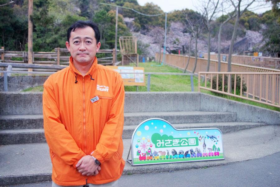 「みさき公園」63年間の歴史で最後の園長を務めた真貝征志郎園長(3月31日・みさき公園)