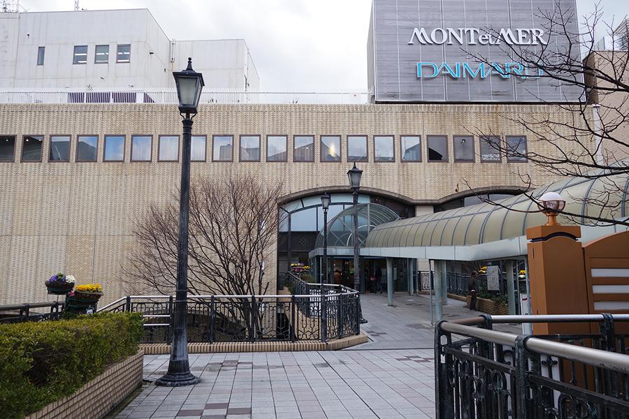 JR芦屋駅にある商業施設モンテメール