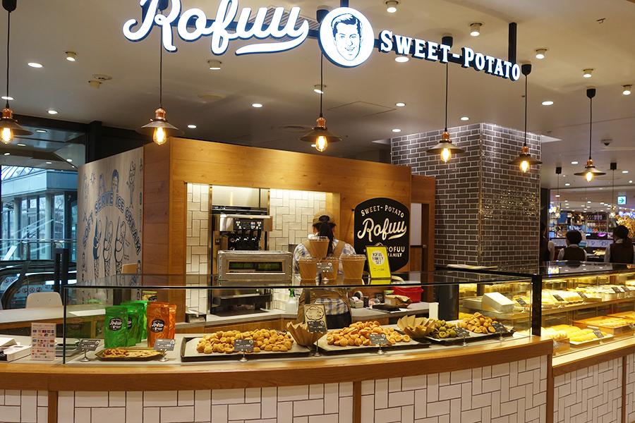 芋スイーツのテイクアウト専門店ROFUUは商業施設「モンテメール」の3階