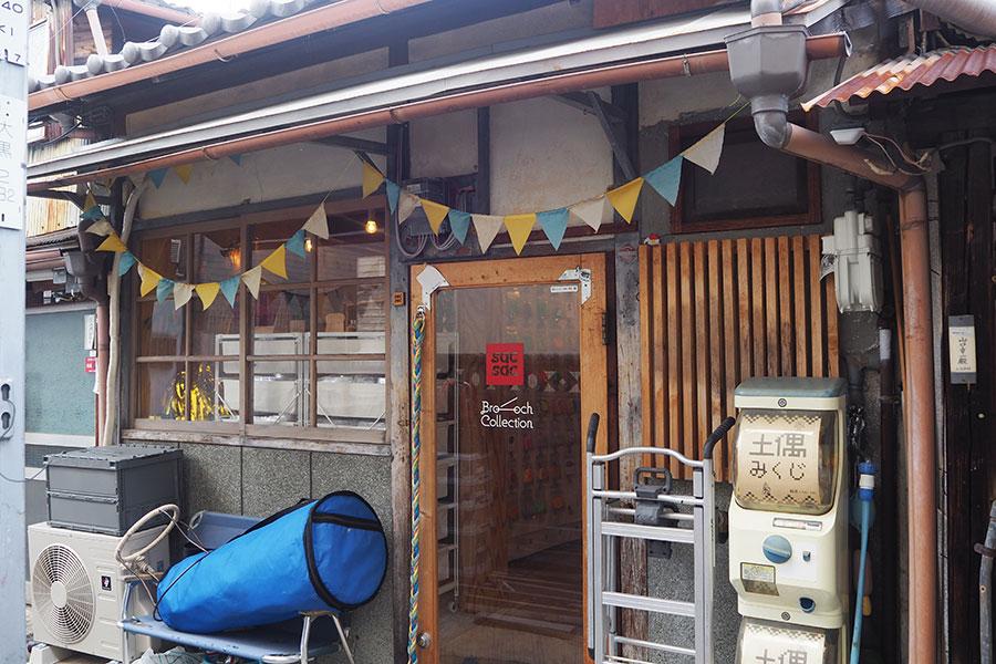 駐車場のなかにひっそりとある「sacsac」(京都市東山区)