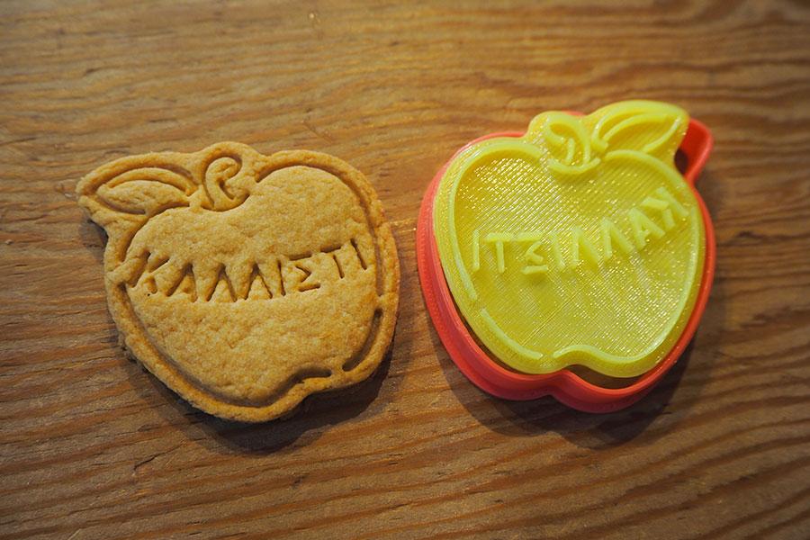3月の新商品、ギリシャ神話に登場する「黄金のりんご」