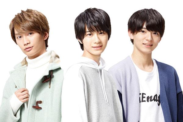『サタデープラス』で新しくコーナー出演する、左から藤原丈一郎(なにわ男子)、嶋﨑斗亜(Lilかんさい)、西村拓哉(Lilかんさい)(写真提供:MBS)