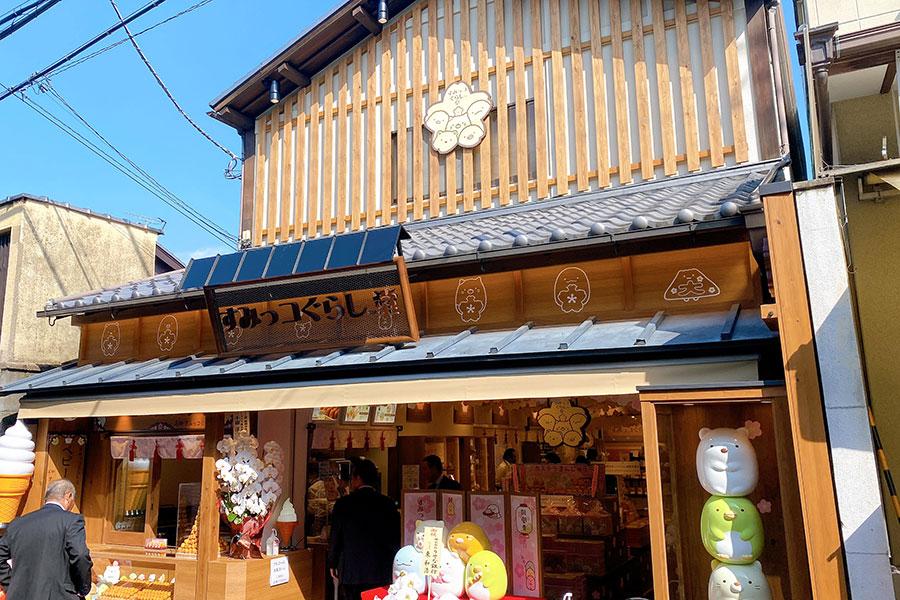 京都にすみっコぐらし専門店、限定ベビーカステラも
