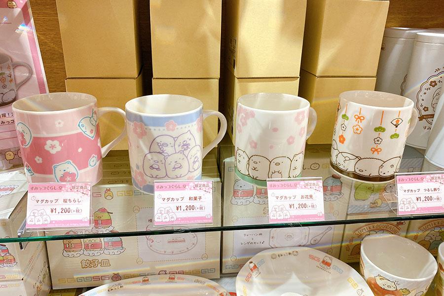 「マグカップ」(各1200円・税別)(C)2020 San-X Co., Ltd. All Rights Reserved.