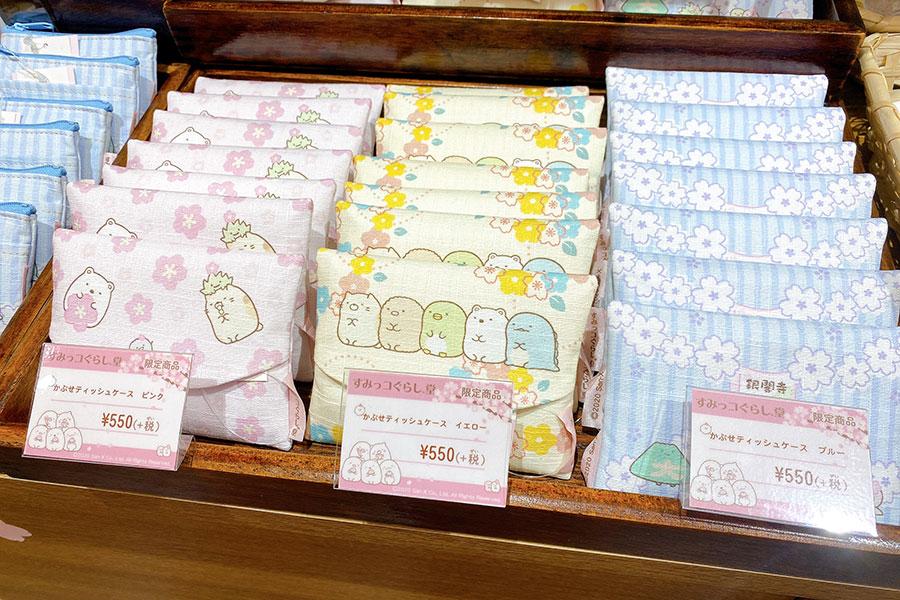 ちりめん素材の「かぶせティッシュケース」(各550円・税別)(C)2020 San-X Co., Ltd. All Rights Reserved.