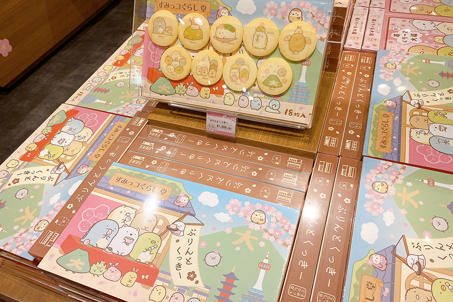 「ぷりんとくっきー」(1000円・税別)(C)2020 San-X Co., Ltd. All Rights Reserved.