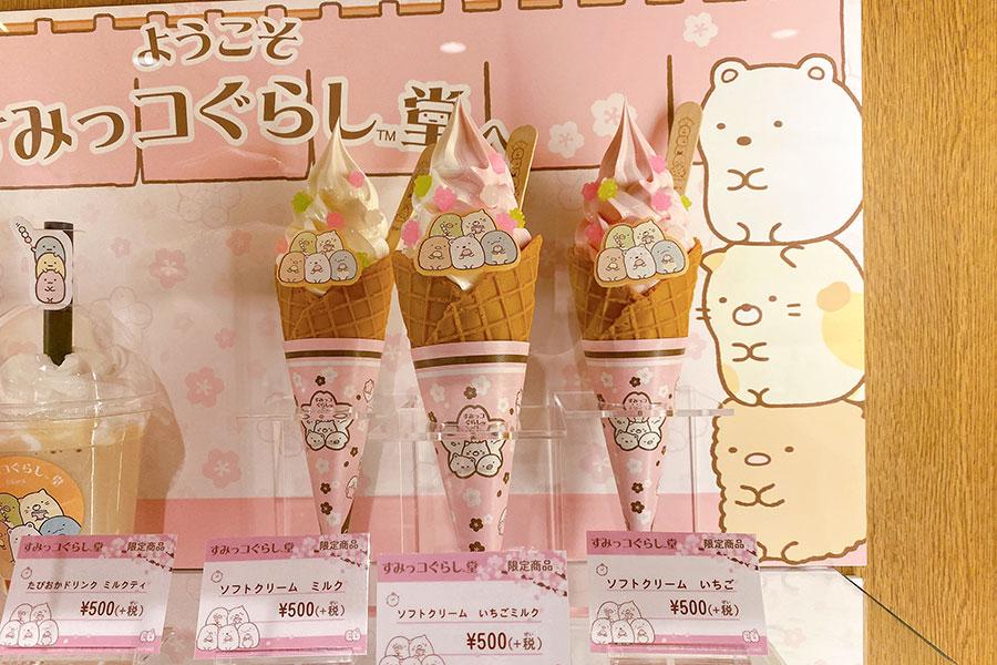 テイクアウトメニューの「ソフトクリーム」(各500円・税別)(C)2020 San-X Co., Ltd. All Rights Reserved.